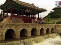 Corea (El Viajero Empedernido)