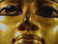 El misterio del Faraón de Plata