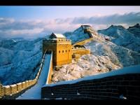 La Gran Muralla China (Misterios de Asia)