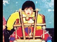 Las habitaciones de la muerte (Orfanatos en China) (Documentos TV)