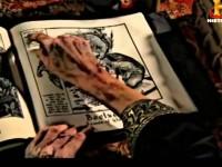 Los Siete Pecados Capitales 5 – La lujuria